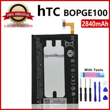 100% Оригинальный аккумулятор 2840 мАч bopge100 для htc one