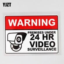 Yjzt 13.5cm × 9.3cm aviso premissas sob 24 horas vídeo decalque pvc carro adesivo 12c-0718
