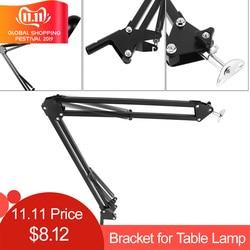 Universal suporte de metal flexível com overlength balanço braço e suporte de pé para lâmpada mesa capacitor microfone