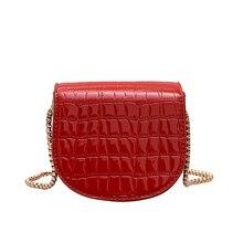 купить Fashion New Quality PU Leather Women's Handbag Crocodile pattern Chain Shoulder Messenger Bags Small Girl Party Bag по цене 857.32 рублей