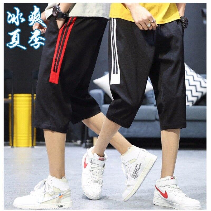 Pants Summer Casual Trend Sports Loose Thin Shorts Capri Pants Men Workwear Shorts
