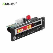 KEBIDU Bluetooth5.0 MP3 WMA WAV Decoder Board 5V 12V Wireless Audio Module Color Screen USB TF FM Radio For Car accessories