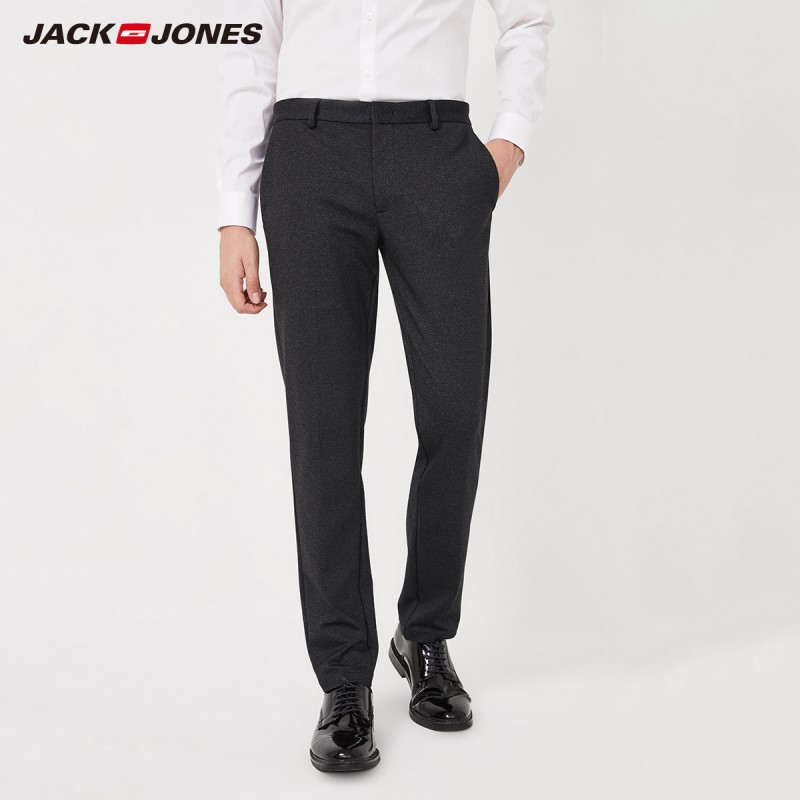 JackJones Men's Business Smart Casual Slim Fit Casual Pants Basic 219314555