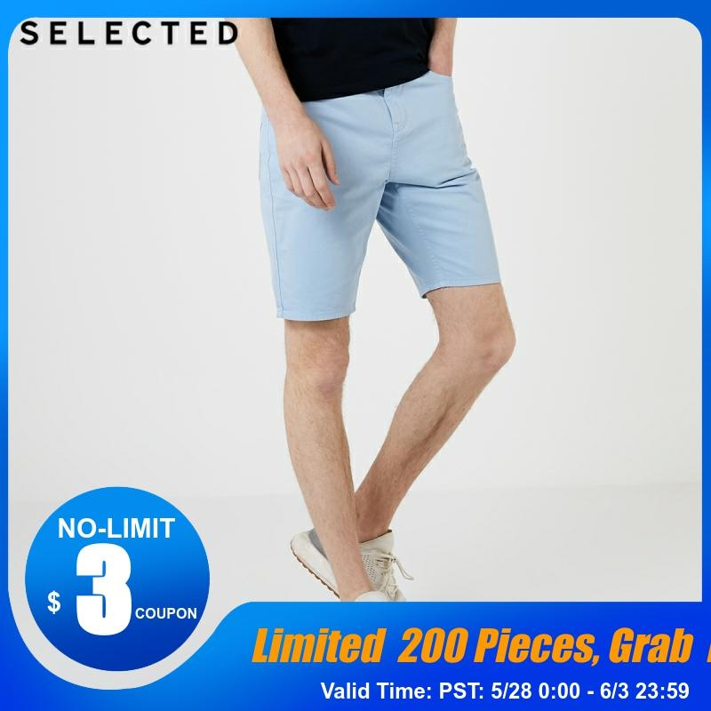 SELECTED Men's Slim Fit Light Color Tapered Denim Shorts S|4192S3507