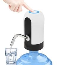 ZILU дозатор воды для дома, usb зарядка автоматический Электрический водяной насос Портативный питьевой бутылки Посуда для напитков переключатель инструменты