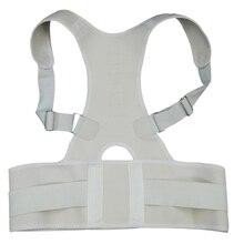Ортопедическая Задняя поддержка Магнитный Корректор осанки