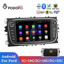 Video-Recorder Dvr-Camera Car-Mirror Dvrs 1080P FHD Auto Registrar Parking Podofo 7-Dual-Lens