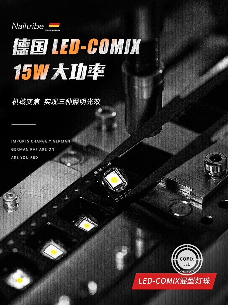 bateria zoom luz a prova dagua iluminacao externa aa50sd 02