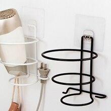 купить Black White Wall Mounted Hair Dryer Stand Hotel Bathroom Shelves Shelf Storage Hairdryer Rack Holder Hanger Bathroom дешево