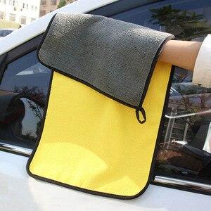 Image 1 - 2 pz panno di lavaggio automatico asciugamano in microfibra 30*30cm pulizia porta finestra cura spessa forte assorbimento dacqua per Mazda Lada Lifan Nissan