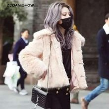 2019 Winter Lapel Hairy Shaggy Pink Faux Fur Jacket Pink Long sleeve Furry Fur Women Coat Short Outerwear(China)