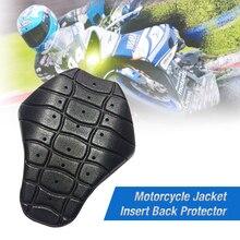 Мотоциклетная куртка со вставкой на заднюю часть, мотоциклетная задняя защитная вставка для мотокросса, подушки, гоночная куртка, аксессуары для мотоциклов