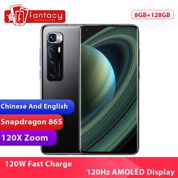 New Chinese Version Xiaomi Mi 10 Ultra 8GB RAM 128GB ROM Smartphone Snapdragon 865 Octa Core 48MP 120X Zoom Camera 120Hz Display
