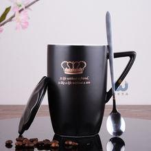 Чашка для влюбленных керамическая чашка принц принцесса Логотип