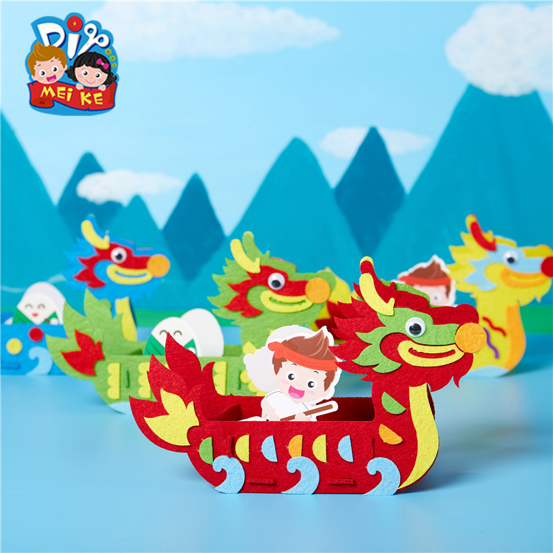 Dragon Boat Festival Handmade DIY Children Dragon Boat Festival Nonwoven Fabric Dragon Boat Hand-made Material Box Kindergarten