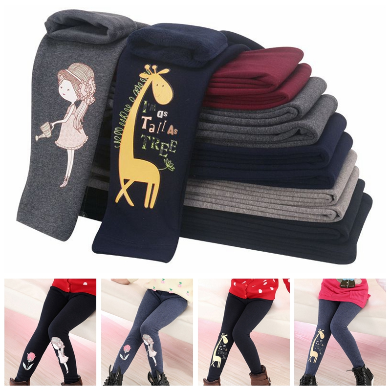 Cute Girls Leggings Spring Autumn Children Pants Clothes Cartoon Princess Legging Trousers Baby Girls Skinny Pants