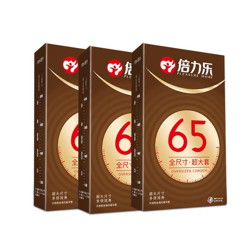 Beilile 30 шт./кор. крупнейших Размеры 65 мм/58 мм презервативы Для мужчин пенис рукав со смазкой для взрослых секс натуральный каучуковый латекс презерватив