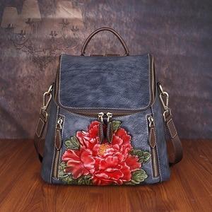 Image 2 - Johnature rétro en cuir véritable à fleurs de haute qualité femmes sac à dos de luxe 2020 nouveau sac à dos de voyage en peau de vache grande capacité