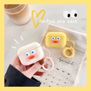 Cute 3D Silicone Case for Airpods Pro 2