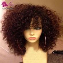 Eayon 200 gęstość kręcone skóry głowy Top peruki z grzywką Glueless krótki brazylijski kręcone jedwabiu Top Scalp włosów ludzkich peruk dla kobiet
