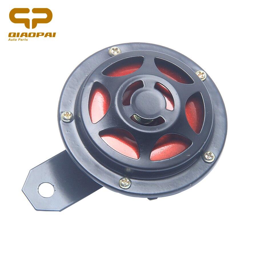 Universal Waterproof Loud Motorcycle Horn 12V 115DB  Scooter Loudspeaker Electronic Trumpet  Basin  Air Horn Moto Audio Trumpet