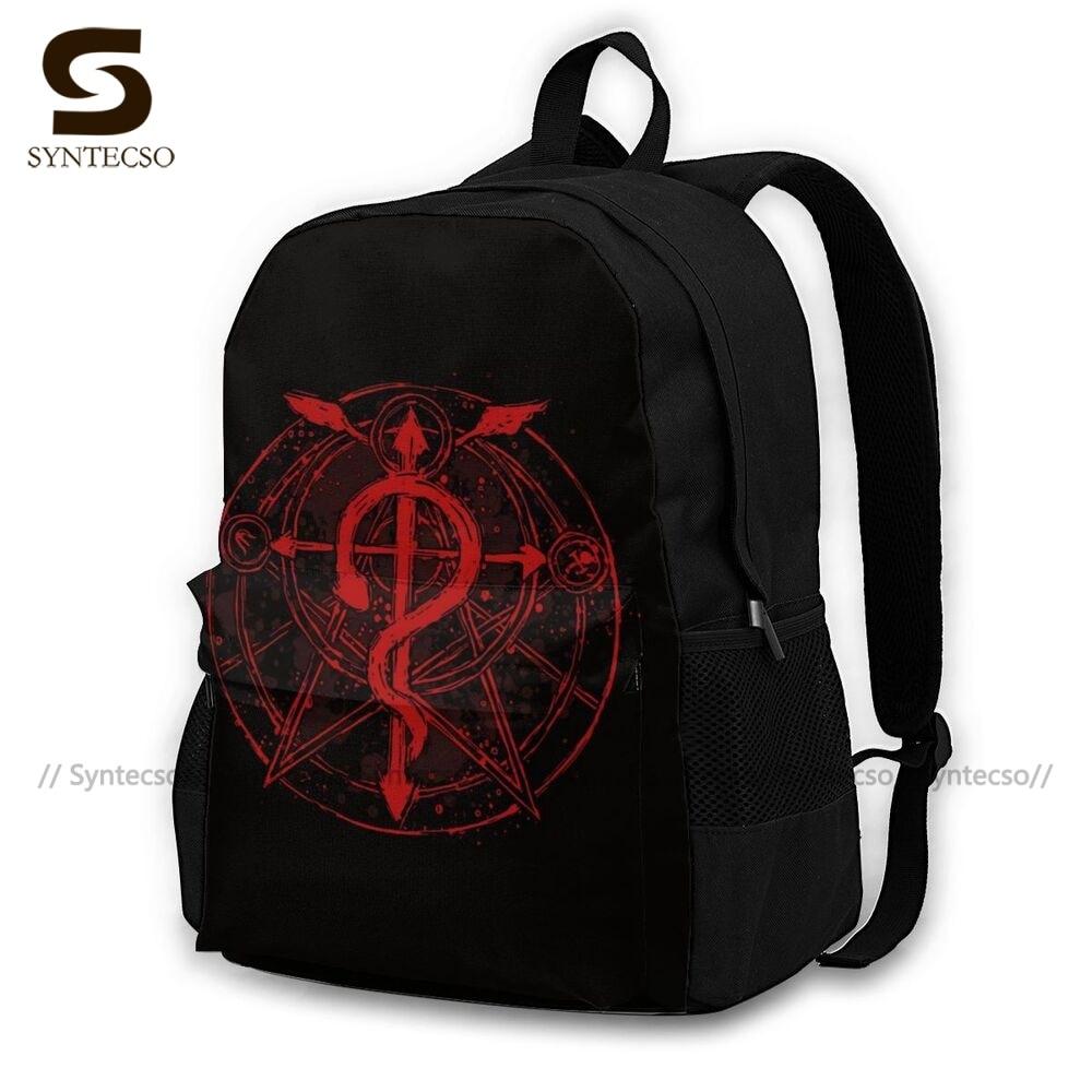 H12cb619c454e4524a450813b587edc950 - Anime Backpacks