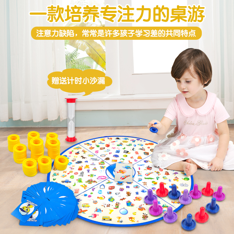 Ttnight Baby Montessori Puzzle Education Game Kid Detectives Looking Chart Board Plastic Puzzle Brain Training Toys For Children