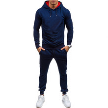 2019 new sports suit mens autumn and winter running fitness sportswear casual hoodie