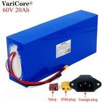 E bike battery 60V 20ah 18650 li ion battery pack 20000mAh bike conversion kit bafang 1000w BMS High power protection