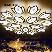 Потолочные светильники lotus для гостиной лампа спальни освещение