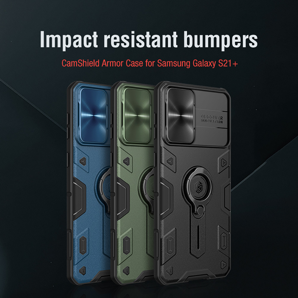 Galaxy S21 Ultra Case 4