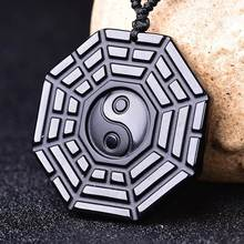 Natural Black Obsidian Stone Pendant Carved Yin-Yang Gossip Eight Diagram Beads Necklace Gift for Men Jewelry Free Chain
