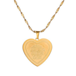 Image 5 - Arabic Ayat Al Kursi Prayer Holy Quran Verse Quranic Pendant Necklaces Stainless Steel Islam Muslim Koran Jewelry