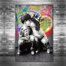 Graffiti Boy and Girl kissing Wall Art Canvas Posters And Prints Kissing Street Art Paintings On the Wall Pictures Home Decor bartlett frederick orin the wall street girl