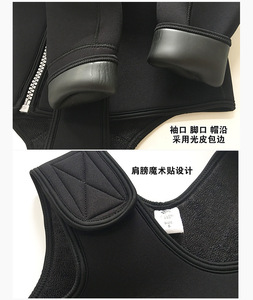 Image 2 - HQ 7mm wetsuits men spearfishing suit diving suit wetsuit Fishing and hunting Warm clothing Smooth leather waterproof waterproof