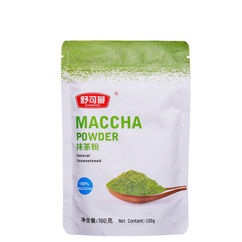 100g Organic Mini Matcha tea Bag Powder Pure Organic Portable Matcha Green tea Powder Professional Kitchenpaper Bags 2