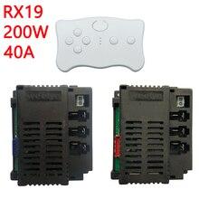 Weelye RX19 4WD Детские аксессуары для электрических автомобилей, высокая мощность 2,4G bluetooth пульт дистанционного управления приемник для детских ...