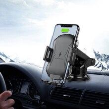 10W Fast ชาร์จไร้สายชาร์จโทรศัพท์ผู้ถือรถชาร์จรถยนต์อัตโนมัติ