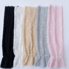Sun Protection Arm Sleeves Lace Ice Sleeves Summer Ice Sleeves Wedding Arm Sleeves Sunscreen Elastic Ice Sleeves Stretch