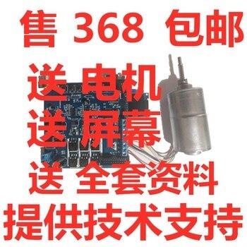 Brushless Motor Development Board Stm32 Development Board