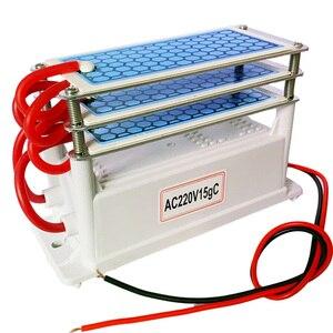 Image 3 - 15g אוזון אוויר מטהר Ozonizer אוויר מפיג ריח מחולל אוזון Ionizer עיקור מסנן קוטל חידקים חיטוי ריח נקי