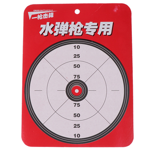 Sports Toys Fabric Dart Board Set Kid Ball Target Game Discoloration darting target For Children gun game Security Toy