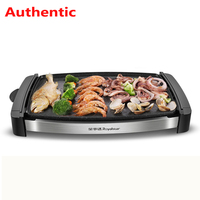 Large Home Nonstick Electric Grills Removable Baking Tray Teppanyaki Easy Clean Fried Above/grilled Below 1800W 5 Gears