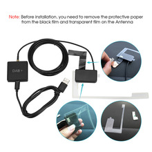 car DAB Antenna Digital Radio Tuner Amplified Antenna Receiver USB AM/FM DAB Digital Audio Broadcasting for Stereo Android part