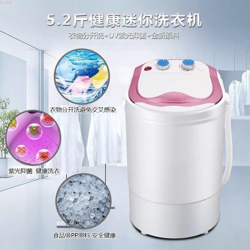 220V 2.6KG Baby Clothes Mini Washing Machine Mini-barrel Dormitory Semi-automatic Socks Washing Machine 2 Colors Available