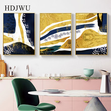 Nordic Simple Art Wall Painting Picture Irregular Pattern Home Printing Poster for Living Room  DJ463