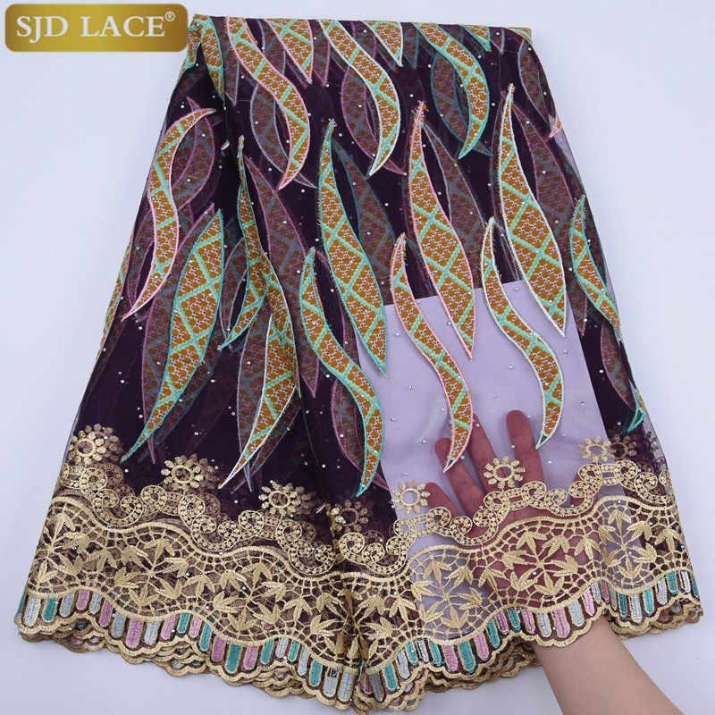 2019, много камней, африканская сетчатая кружевная ткань, вышивка, дизайн, французская сетка, кружевная ткань, потрясающая нигерийская свадебная одежда, шитье A1705
