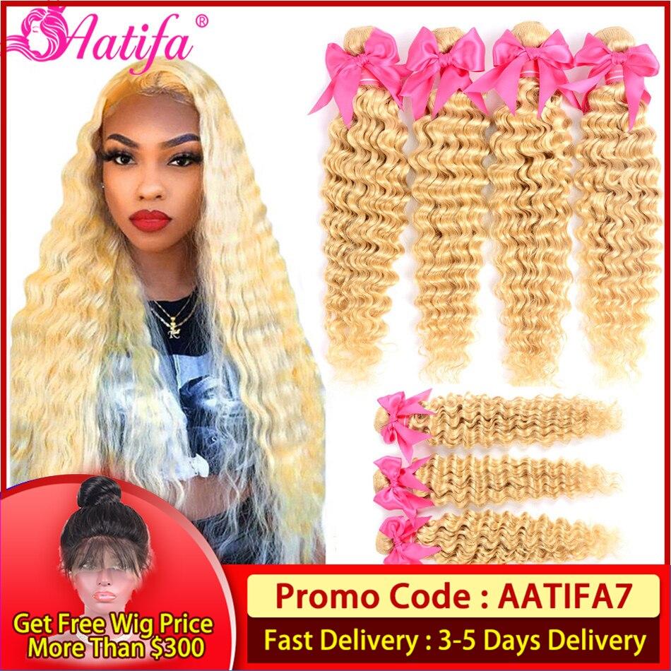 613 Honey Blonde Deep Wave Bundles With Frontal Peruvian Hair 613 Bundles With Frontal 13X4 Frontal With Bundles Aatifa Hair