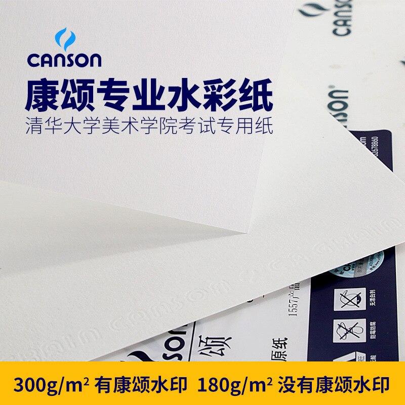 CANSON Watercolor Paper 1557 Barbizon 4 K 4 Open 200G Fine Lines 8K 8 Open A3 Painted Watercolor Papper 300G