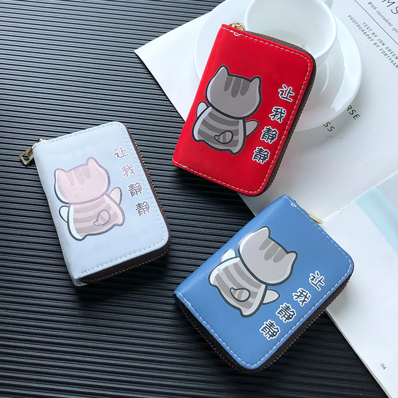 APP BLOG New Cute Cartoon Cool Cat Anti Degaussing Card Holder Women Men Coin Purse Business Bank ID Credit Card Bag Porte Carte image